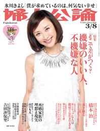 3246_issue_img.jpg