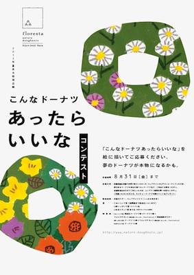 contest2012.jpg