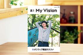 kyouzai08_img01.jpg