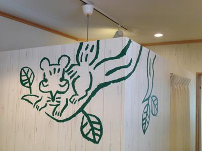 utsunomiya-02.jpg